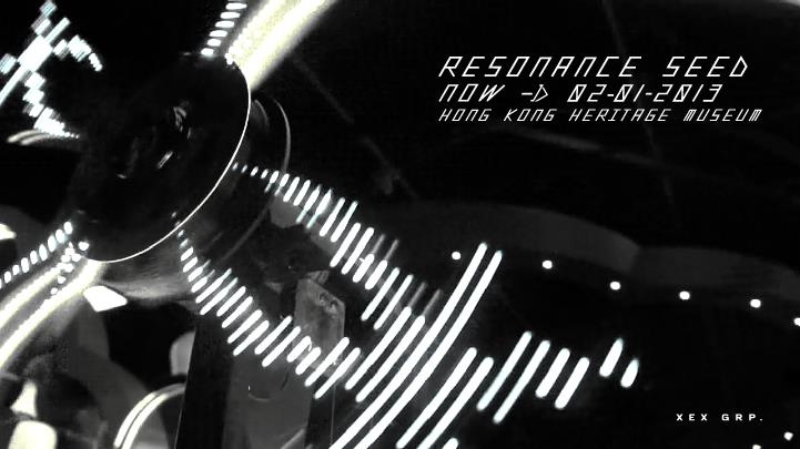 Resonance Seed