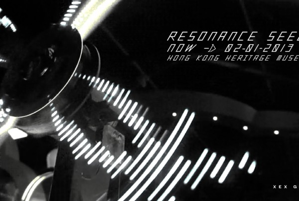 ResonanceSeed_01